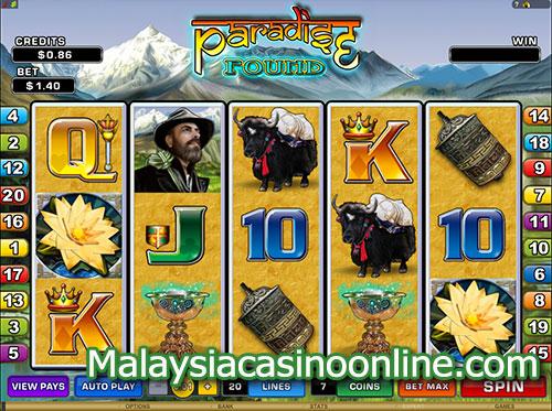 天堂圣地老虎机 (Paradise Found Slot)